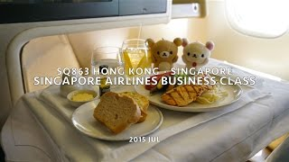 Singapore Airlines Business Class Sq863 Hkg-sin Flight Report - 2015 Jul