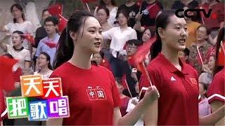 《天天把歌唱》 20191016| CCTV综艺