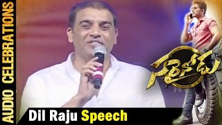 Dil raju speech @ sarrainodu audio celebrations  || live  || allu arjun , rakul preet