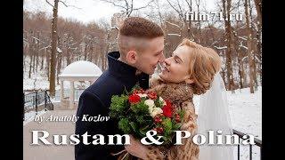 Свадьба в Туле Полины и Рустама 24 11 2017 клип