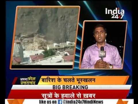 More than 25000 pilgrims stranded near Badrinath after landslide