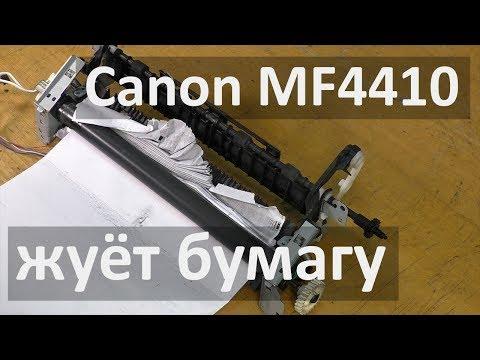 Canon MF4410 — замена термопленки