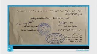 أنباء عن إطلاق سراح سيف الإسلام القذافي بموجب قانون العفو العام