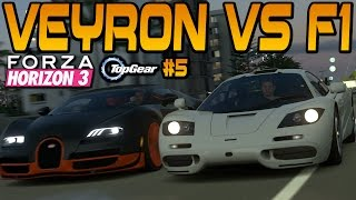 Forza Horizon 3 BUGATTI VEYRON vs MCLAREN F1 - Power Laps Episode #5