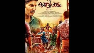 Download Hindi Video Songs - Kamattipaadam-para para music (mass mp3)