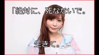中川翔子 鈴木愛理 山本彩 https://www.youtube.com/watch?v=Mznxdph_xv...