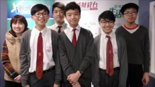 Publication Date: 2017-03-07 | Video Title: 3.張騫•絲綢之祖 香港鄧鏡波書院