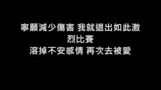 HotCha - 不愛也是一種愛 (CD VERSION)