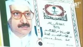 سعوديون يطالبون بـ #تكريم_سراج_عمر .. الموسيقار الحاضر الغائب