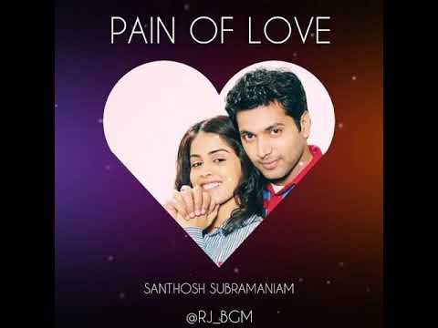 Santhosh subramanian love bgm