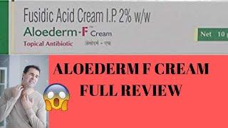 Soframycin Skin Cream Uses In Marathi