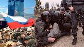 26 марта, БЕСПРЕДЕЛ полиции в Тольятти (трейлер)