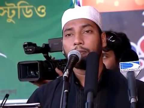 Hit Nath Islamic Song by Saimum