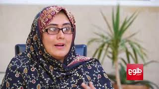 PURSO PAL: Women's Rights Activist Maryam Durani Discusses Achievements