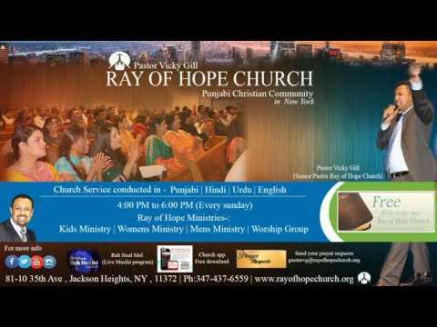 Takht Zinda Khuda Da - Live Worship - Ray Of Hope Churc