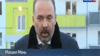 Министр строительства и ЖКХ Михаил Мень посетил с рабочим визитом Ульяновскую область