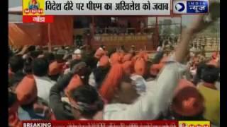 Andar Ki Baat: PM Narendra Modi attacks SP, BSP in Gonda rally