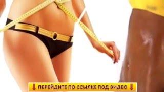 Шорты Для Похудения Artemis Купить