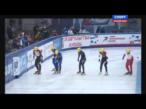 шорт-трек чемпионат мира 14.03.2015  в Москве.2 полуфинал 1500 метров мужчины Виктор Ан