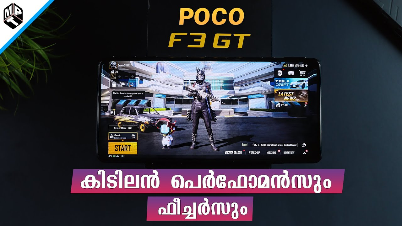 Poco F3 GT PUBG/BGMI Test (Malayalam)   Triggers,Graphics,FPS and Features.