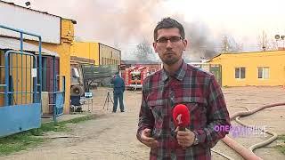 Крупный пожар на складе в Ярославле тушили до глубокой ночи: как развивались события