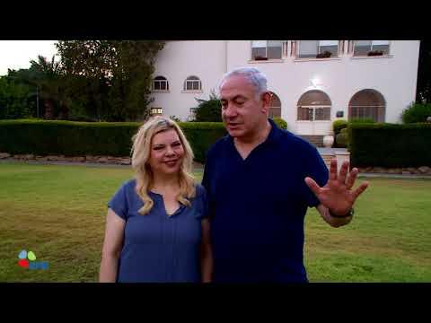 ביקור ראש הממשלה בנימין נתניהו ורעייתו הגברת שרה נתניהו בוילה מלצ׳ט