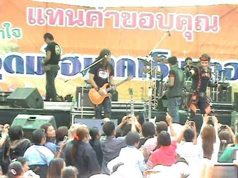ไหมไทย ใจตะวัน แสดงสด (5 เมษา 2554)