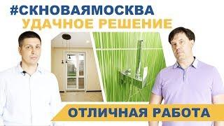 видео ЖК «Белые ночи» от А101 Девелопмент в Москве - отзывы, планировки и цены на квартиры ТУТ! Официальный сайт застройщика