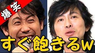 NACSべしゃり大泉洋さんと、ミスター鈴井貴之さんの面白トークですw.