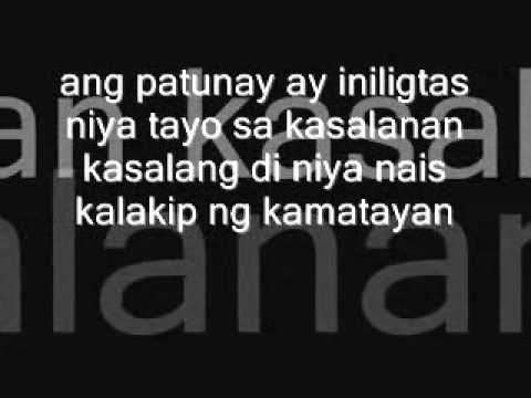 wag kang susuko -kalasag ng laloma lyrics