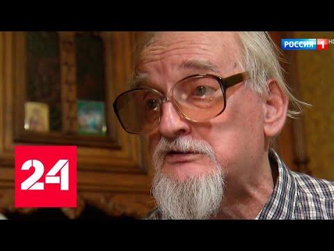 Композитору Геннадию Гладкову - 85 - Россия 24
