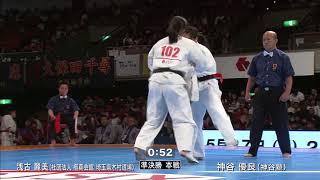 【JFKO】第1回国際フルコンタクト空手道選手権大会 女子軽重量級