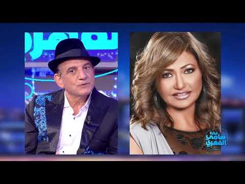 Fekret Sami Fehri S03 Ep21   شريف علوي: كنت على علاقة مع ليلى علوي