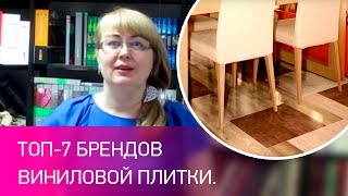 видео Выбрать напольное покрытие для ванной, купить полы для ванной дешево, сравнить цены на напольное покрытие для ванной Россия