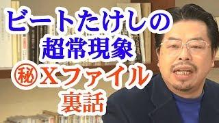 12月22日(日)午後6時56分~8時54分までテレビ朝日系列で放送される「...