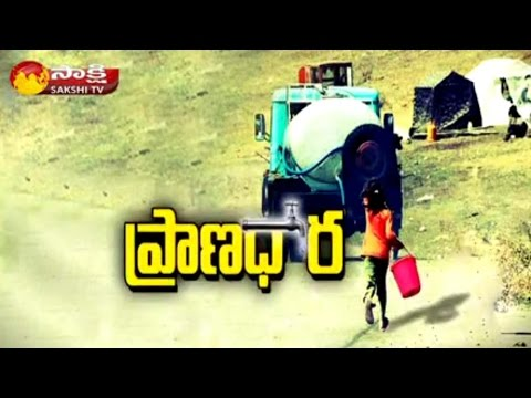 Tribal Peoples Facing Severe Drinking Water Problems in Medak District || Sakshi Special Edition