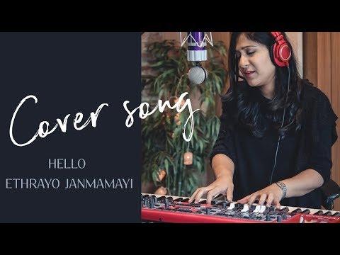 Cover Series - Hello | Ethrayo Janmamayi - Shweta Mohan