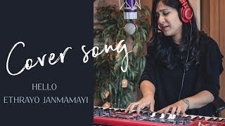 Cover Series - Hello | Ethrayo Janmamayi - Shweta Mohan
