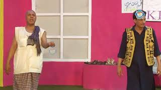 Gulfam and Sobia Khan New Stage Drama 2019 Clip   Full Comedy Clip 2019