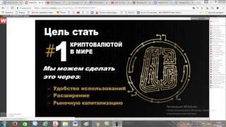 Смотреть видео Вебинар Самые свежие новости компании! Уникальная система S8!  Москва RU30 онлайн