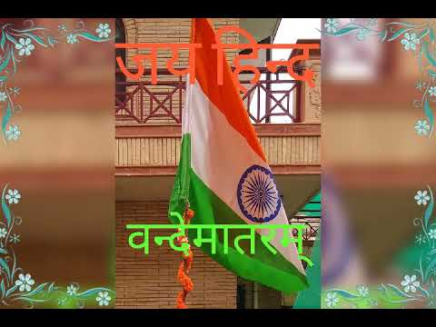 Video - https://youtu.be/sIzaMvnN5AA         गणतंत्र दिवस स्टेटस्                         मेरा भारत देश प्यारा         💐💐💐💐💐🙏🙏