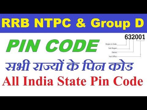 सभी राज्यों के पिन कोड   All India State Pin Code   Pin Code   Group D   रेलवे आरआरबी ग्रुप डी