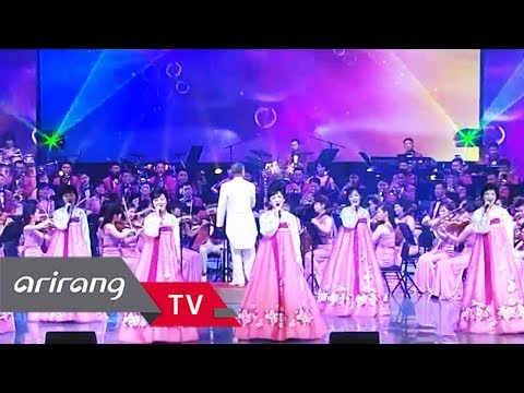 [Arirang Special] North Korean Samjiyon Orchestra's Special Performance _ Full Episode