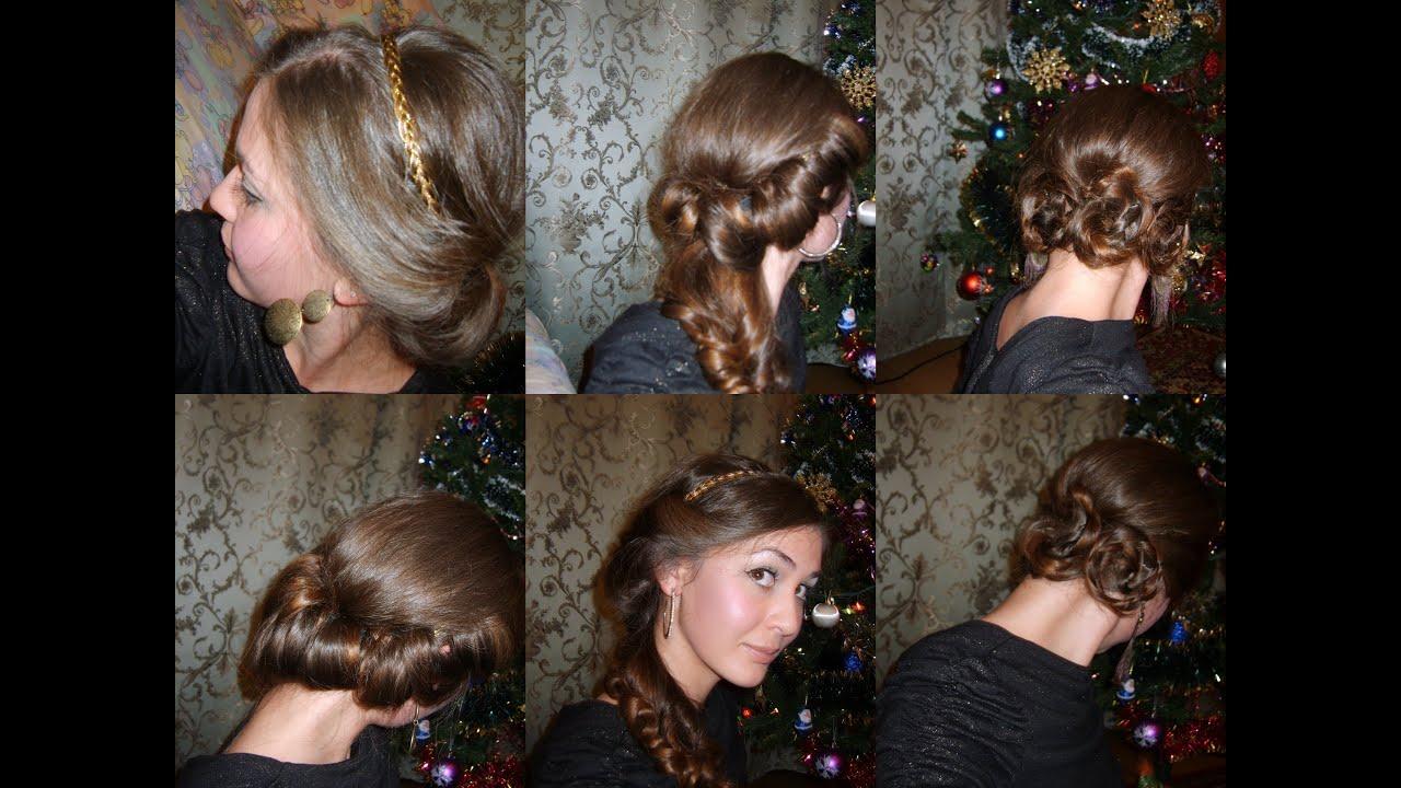 Прически с мягкими ободками для волос фото