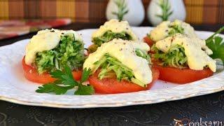 Закуска салат из помидоров и огурцов
