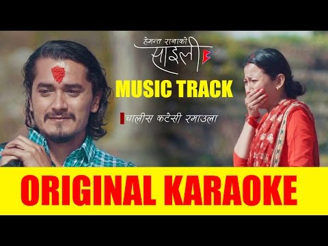 SAILI  || HEMANT RANA  || ORIGINAL KARAOKE (MUSIC TRACK)