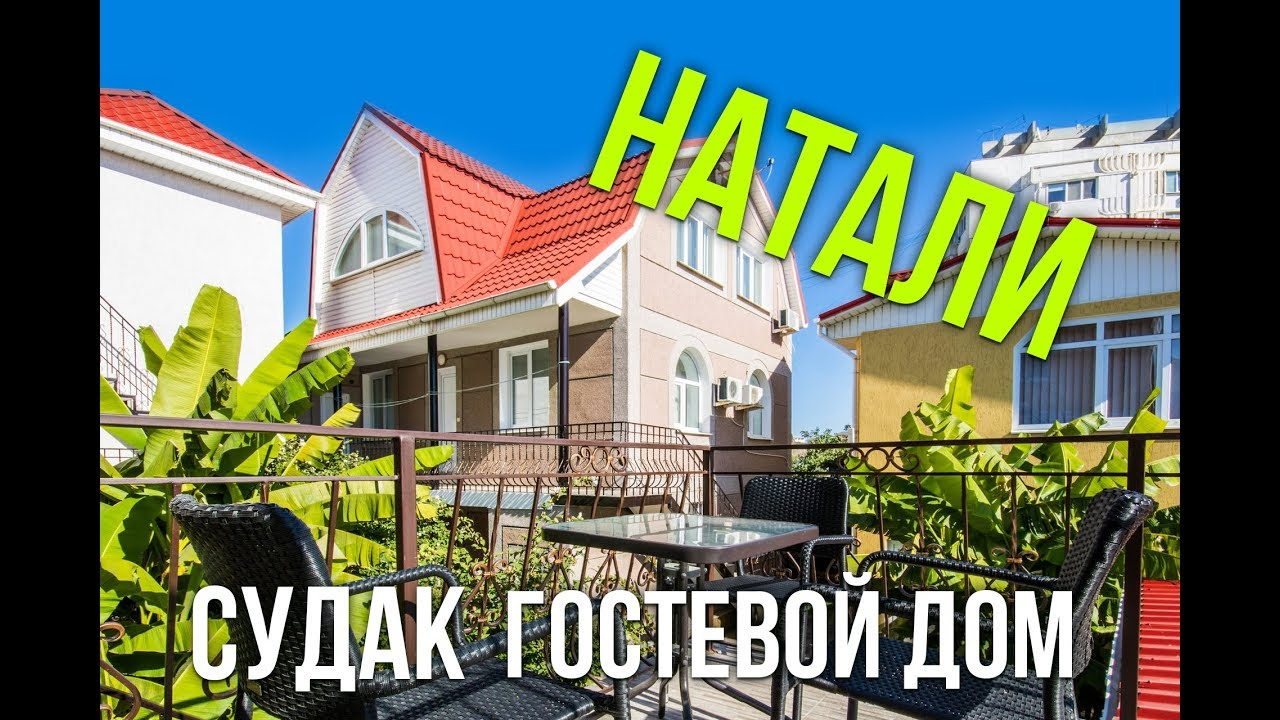 14 янв 2018. Симферополь, 14 янв — риа новости крым. Цены на аренду недвижимости в крыму стабилизируются к 2022 году. Это связано с.