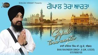 Gobind Hum Aise Apradhi | Bhai Ravinder Singh Ji UK | Shabad Gurbani | Kirtan | HD