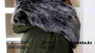 Видео обзор женского пуховика заказанного из Китая на Marketu.kz