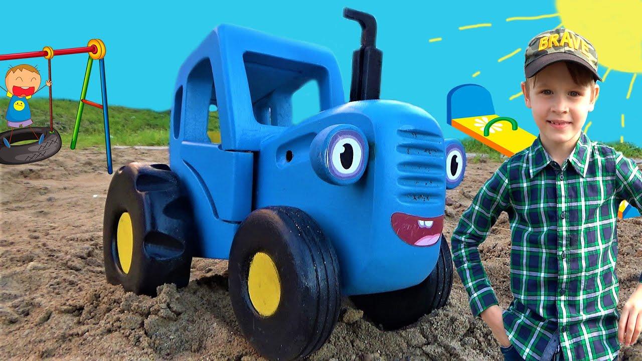 Сборник видео про синий трактор -- Детская площадка - Поезда и Животные для детей